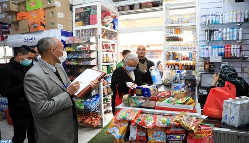 تسجيل 600 مخالفة في مجال الأسعار وجودة المواد الغذائية خلال رمضان 1