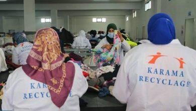 تطوان..افتتاح وحدة لإعادة تدوير النسيج تشغل 60 امرأة من ممتهنات التهريب المعيشي 10