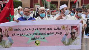 القيمون الدينيون يحتجون أمام البرلمان ضد تعقيد مسطرة تأهيل الأئمة 4