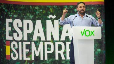 """حزب """"فوكس"""" الإسباني يطالب بإغلاق الحدود مع المغرب ومنع عملية """"مرحبا"""" 3"""