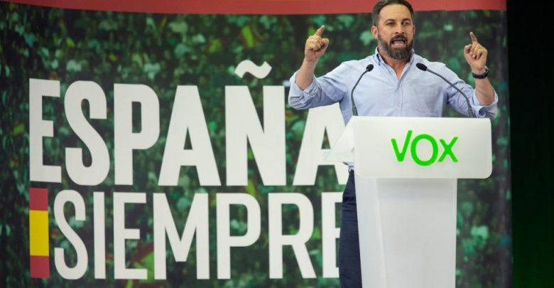 """حزب """"فوكس"""" الإسباني يطالب بإغلاق الحدود مع المغرب ومنع عملية """"مرحبا"""" 1"""