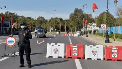 المغرب يستعد لرفع عدد كبير من القيود والسماح بالتنقلات 2