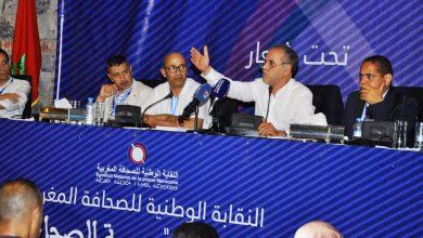 بعد منع ندوتها..نقابة الصحافيين تستنكر القرار وتتهم الداخلية بالشطط 6