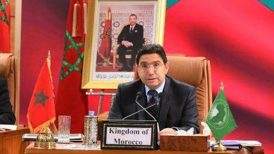 المغرب يستعد للترشح لعضوية مجلس الأمن الدولي 5