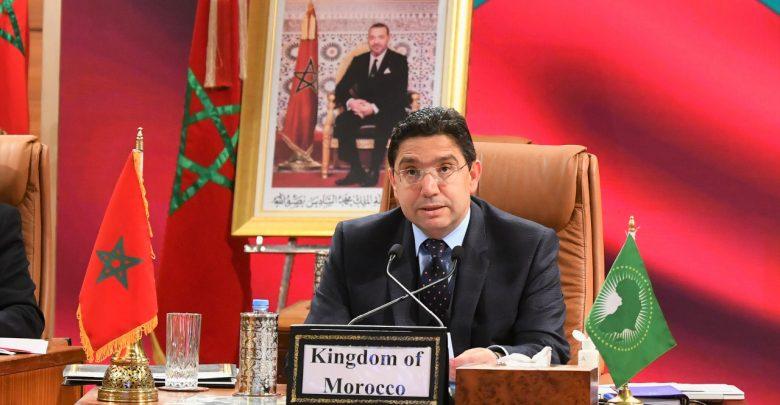 المغرب يستعد للترشح لعضوية مجلس الأمن الدولي 1