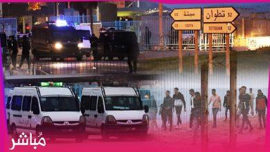 ليلة بيضاء عاشتها السلطات في باب سبتة بعد تدفق الألاف من المغاربة والأفارقة 1