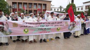القيمون الدينيون يحتجون أمام البرلمان ضد تعقيد مسطرة تأهيل الأئمة 2