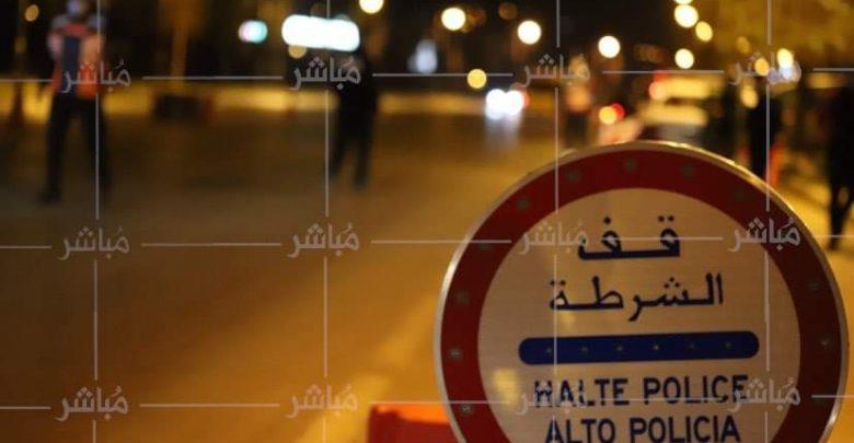 السلطات تقر إجراءات جديدة للسفر من وإلى فاس خلال عطلة العيد 1