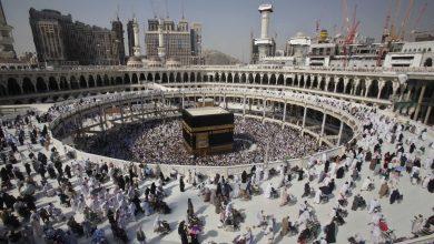 السعودية تعلن رسميا عن إقامة شعيرة الحج هذا العام 6