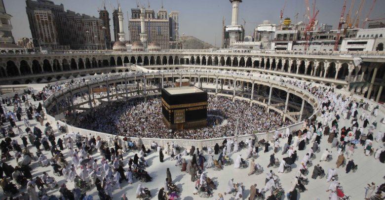 السعودية تعلن رسميا عن إقامة شعيرة الحج هذا العام 1