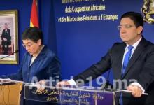 ببلاغ ناري..المغرب يُصعد ضد إسبانيا ويهدد بوقف التعاون الأمني والإستخباراتي 7