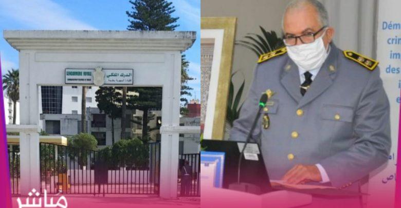 الجنرال حرمو يعفي قائد الدرك الملكي بطنجة ونائبه وأخرون 1