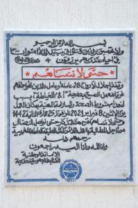 نصب تذكاري لضحايا فاجعة مصنع طنجة 2