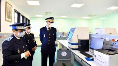مختبر الأمن الوطني بالمغرب هو الثالث من نوعه في العالم العربي 2