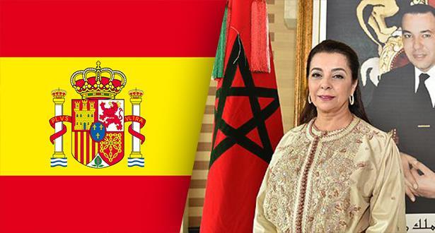 الخارجية الإسبانية تستدعي السفيرة المغربية في مدريد 1