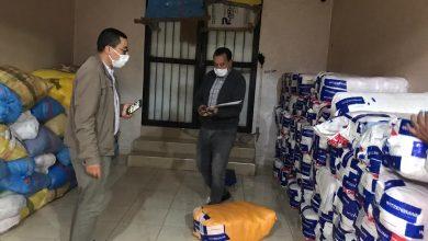 الناظور..العثور على خمسة أطنان من الأكياس البلاستيكية يستنفر الأمن 5