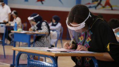 جهة طنجة: حوالي 48 ألف مترشح للامتحان الوطني الموحد لنيل شهادة البكالوريا 4