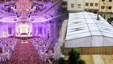 الحكومة تسمح بإقامة الأعراس والحفلات بشروط 2