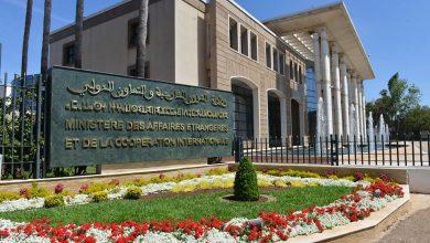 أول رد رسمي للمغرب على قرار الجزائر قطع العلاقات الدبلوماسية 2