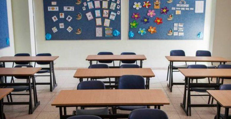 إعلان عن طلب عروض لإنجاز 41 وحدة تعليمية بإقليم الحسيمة 1