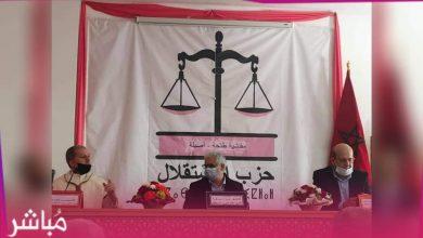 سكووب..حزب الإستقلال يمهل عبد السلام الأربعين 48 ساعة لحسم ترشحه 18