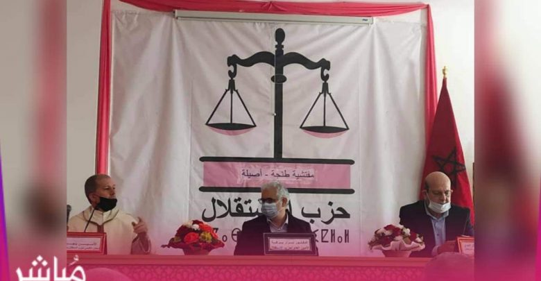 سكووب..حزب الإستقلال يمهل عبد السلام الأربعين 48 ساعة لحسم ترشحه 1