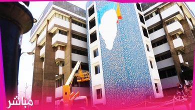 السلطات تمسح جِدارية لفنانة مغربية من مبنى تكنوبارك بطنجة 4