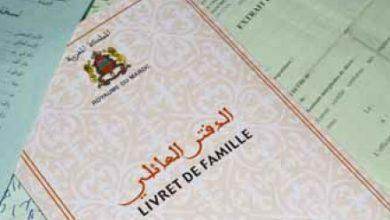 """مجلس النواب يصادق على قانون يمنع ألقاب """"مولاي"""" و""""سيدي"""" و""""لالة"""" 3"""