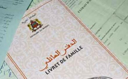 """مجلس النواب يصادق على قانون يمنع ألقاب """"مولاي"""" و""""سيدي"""" و""""لالة"""" 1"""