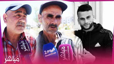 """أقارب أشرف: """"خاطر بحياته من أجل توفير عيش كريم لوالدته وأسرته"""" 2"""