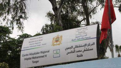 غضب نقابي من نقص الأدوية والمستلزمات الطبية بمستشفى محمد الخامس 5