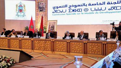 اللجنة الخاصة بالنموذج التنموي تقدم بالحسيمة نتائج وخلاصات تقريرها العام 2