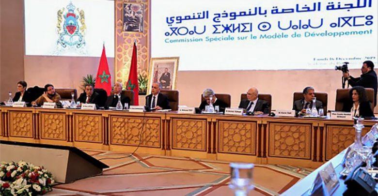 اللجنة الخاصة بالنموذج التنموي تقدم بالحسيمة نتائج وخلاصات تقريرها العام 1