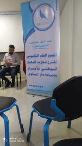 حزب الأحرار يؤسس فرع جديد بجماعة دار الشاوي 2