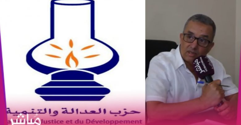 قبيل الإنتخابات..محمد أفقير يستقيل من حزب البيجيدي 1