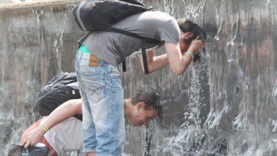 أجواء حارة بعدد من مناطق المملكة اليوم الأحد 23