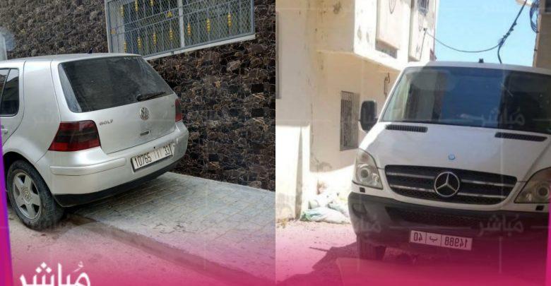 انفراد..حجز 3 سيارات مزورة بحي طنجة البالية والبحث جاري لتوقيف أصحابها 1