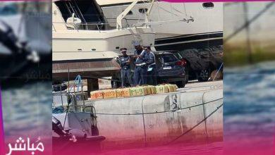 ضبط مخدرات في عرض سواحل المضيق 5