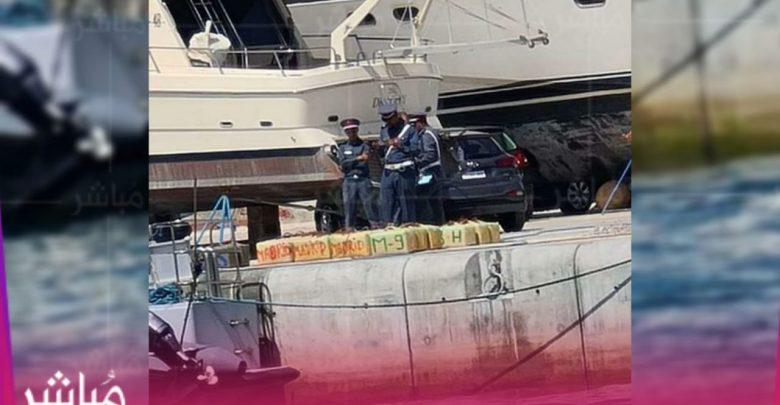 ضبط مخدرات في عرض سواحل المضيق 1
