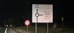 """طنجة..تخريب طريق حيوية بجماعة """"اجوامعة"""" يضع شركتان في قفص الإتهام 2"""