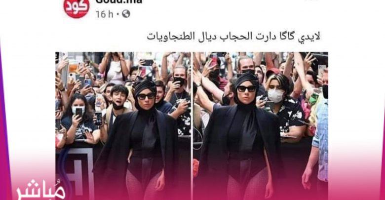 """ساكنة طنجة غاضبة من موقع """"كود"""" ومطالب بتحريك المتابعة القضائية 1"""
