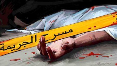 ليلة العيد..شخص يذبح زوجته من الوريد إلى الوريد ويضرم النار في نفسه 2
