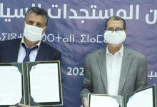 البيجيدي والبام يمهدان لتحالفات انتخابية ويرفضان استعمال وسائل الترهيب ضد الفاعلين الحزبيين 4