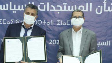 البيجيدي والبام يمهدان لتحالفات انتخابية ويرفضان استعمال وسائل الترهيب ضد الفاعلين الحزبيين 6