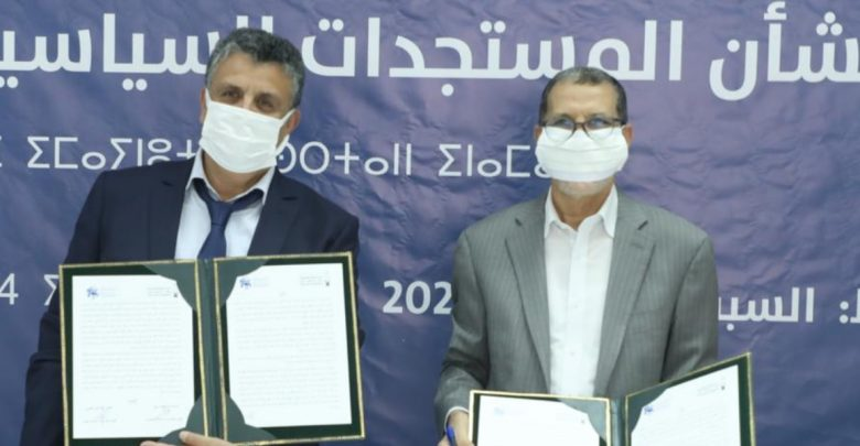 البيجيدي والبام يمهدان لتحالفات انتخابية ويرفضان استعمال وسائل الترهيب ضد الفاعلين الحزبيين 1