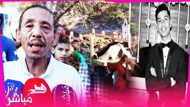 """والد ضحايا حادث طريق الرهراه: """"ولادي هما لكخدموا عليا وأنا درويش مكنفهمش فالمحاكم.."""" 5"""