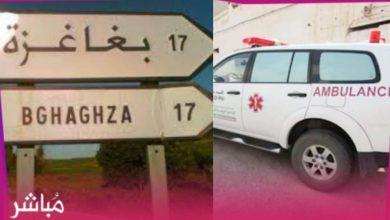 """عصابة إجرامية تُروع الساكنة بجماعة """"بغاغزة"""" نواحي طنجة 3"""
