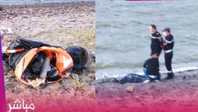"""كان يتدرب للهجرة بواسطة """"كاياك""""..مصرع شاب غرقا في بحيرة """"المغاير"""" بطنجة 2"""