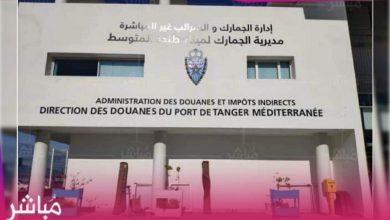 تعيين مراد بوشعرة مديرا للجمارك بميناء طنجة المتوسط 3
