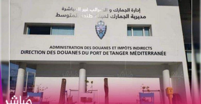 تعيين مراد بوشعرة مديرا للجمارك بميناء طنجة المتوسط 1